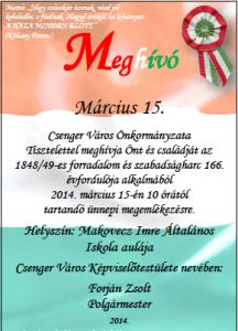 marc15